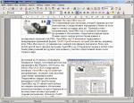 Выпущен OpenOffice.org v.3.1.1 RC1