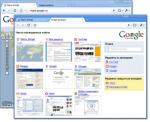 Веб-браузер: Google Chrome v.3.0.196.3 Beta