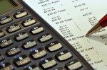 Расчет финансового левериджа