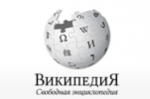 Википедия предлагает статьи по SMS